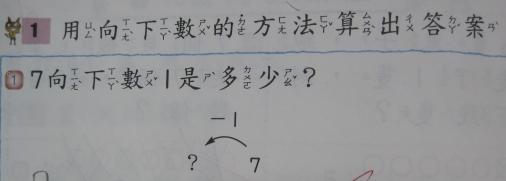 未命名 - 1數學1.jpg