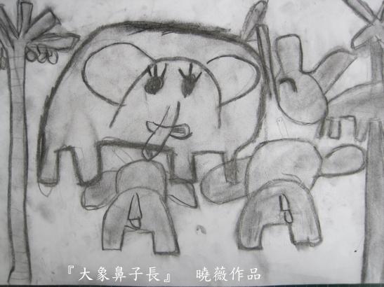 IMG_8615曉薇刊頭.jpg