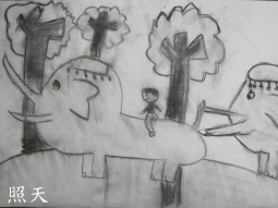 IMG_8607大象.jpg
