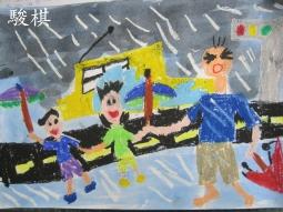 IMG_8934雨.jpg