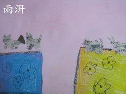IMG_7325雨汧貓.jpg