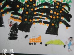 IMG_5953橘子.jpg
