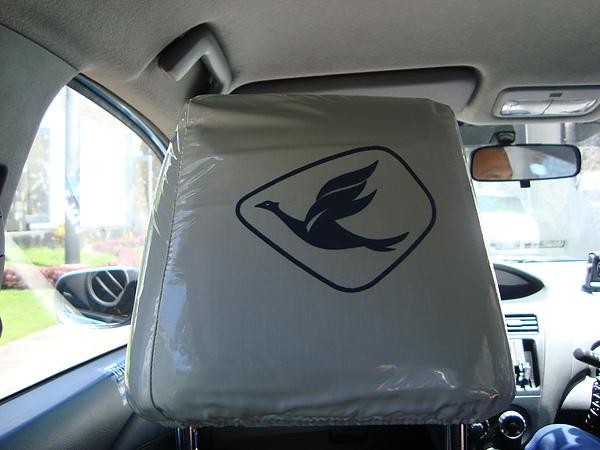 藍鳥計程車