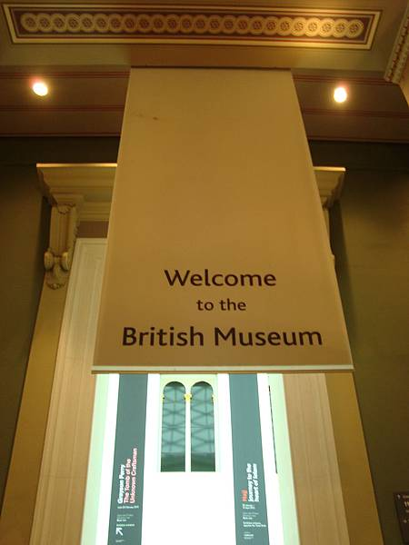 Welcome to British Museum