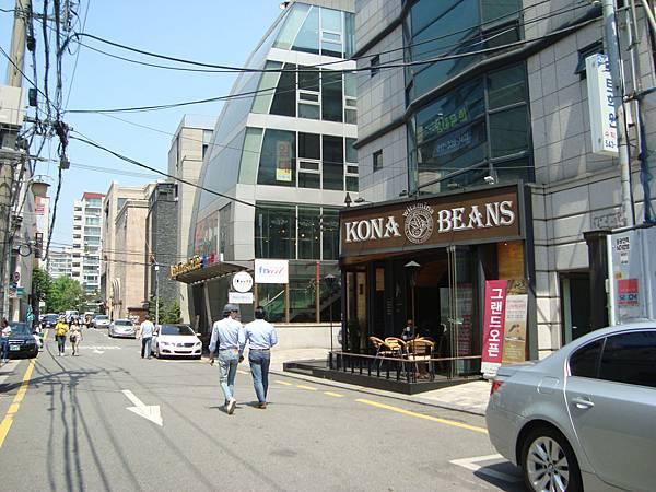 Kona Beans