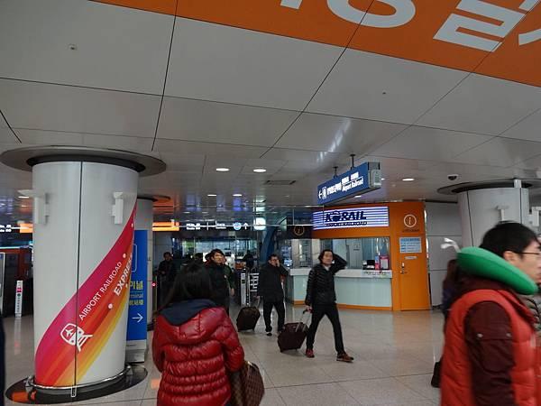 機場快線仁川機場站
