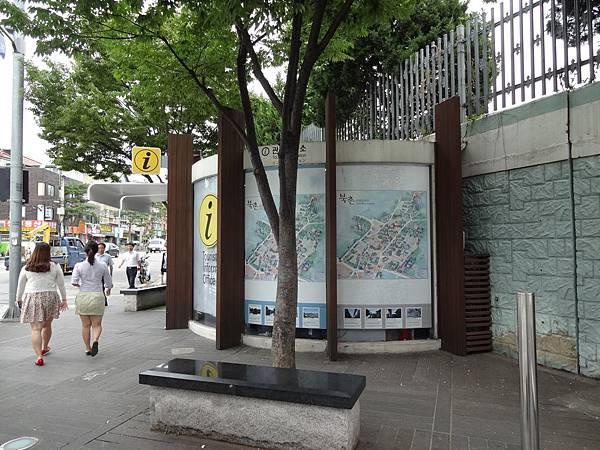 北村遊客諮詢中心