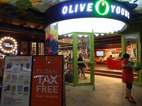 Tax free~~