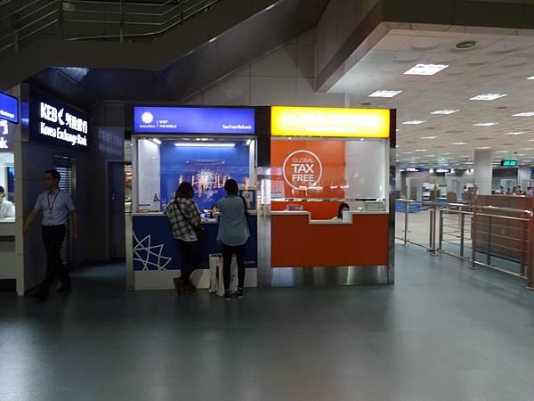 釜山機場退稅櫃檯
