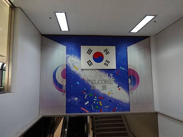 歡迎來到韓國XD