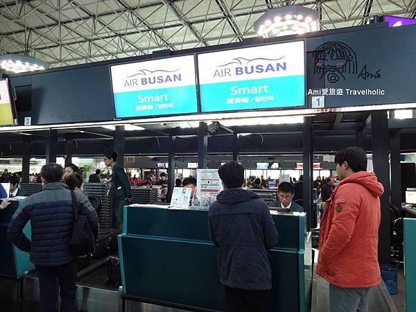 第一次搭釜山航空