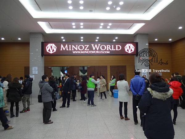 RE:MINHO場外