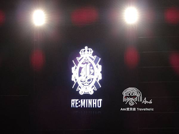 RE:MINHO