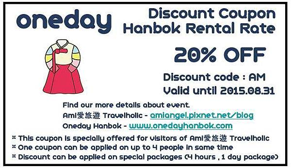 One Day Hanbok coupon