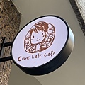 Come Late Cafe 招牌