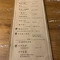沐沐Moon任性餐酒館