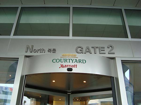 Courtyard Marriott Times Square Seoul
