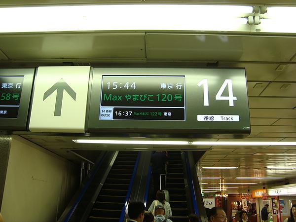 14號月台