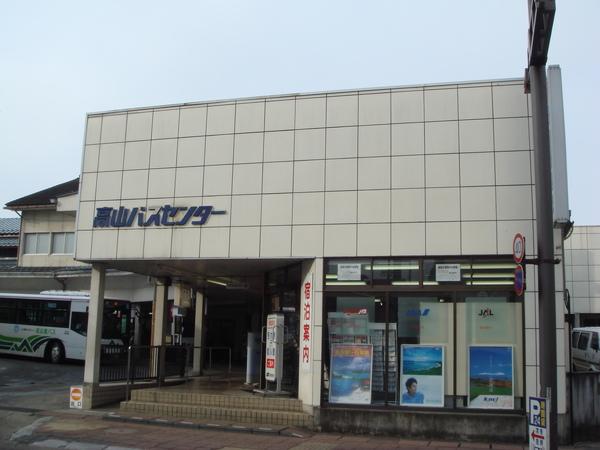 高山濃飛巴士站