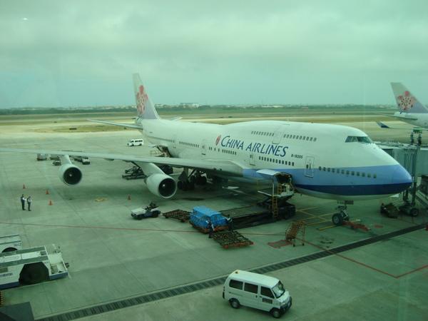 這是我們的飛機