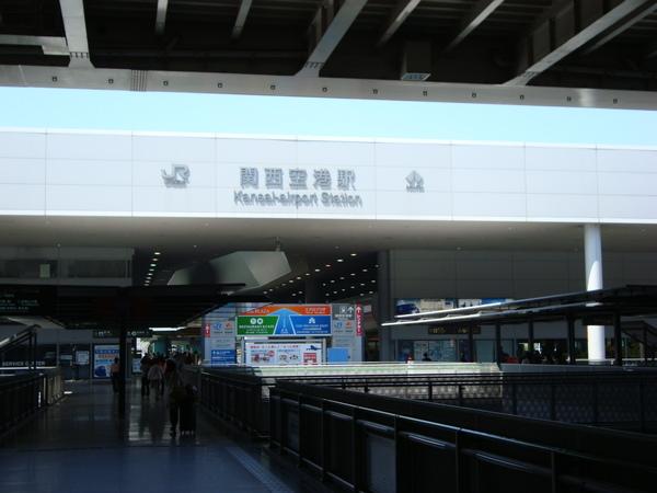 JR關西空港站