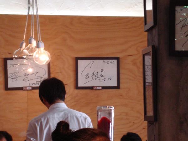 是Waffle王子簽名