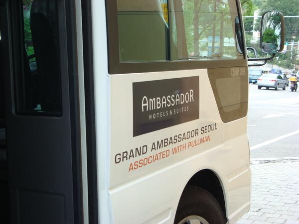 飯店的shuttle bus