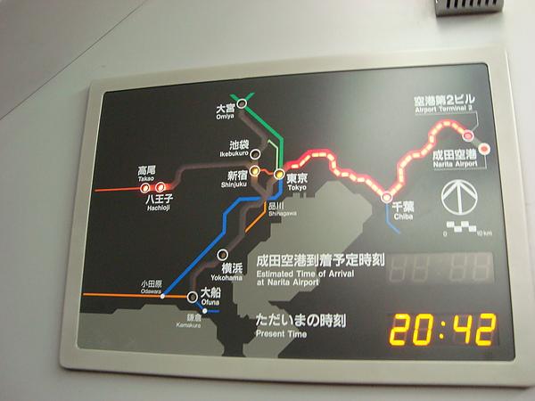 到搭到東京站