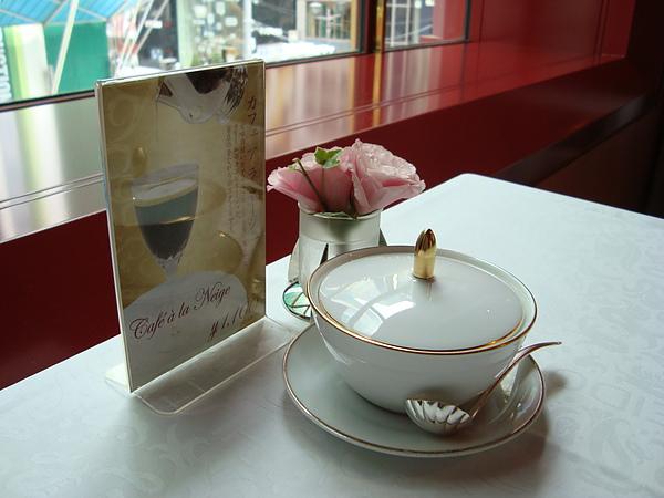 資生堂Cafe