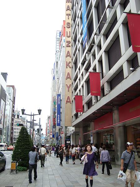 松阪屋百貨