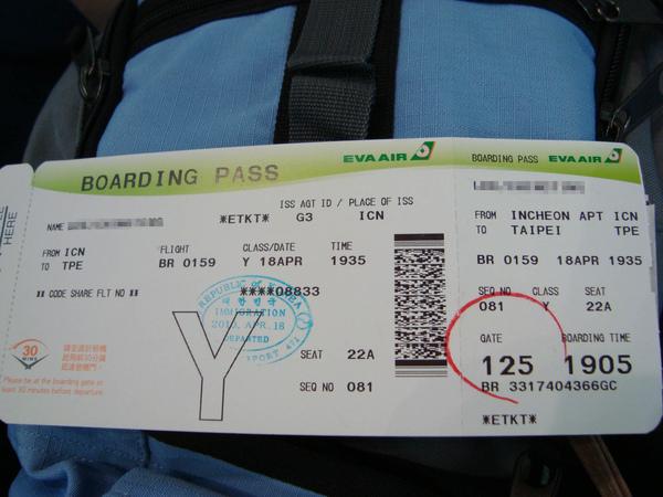 要回台灣了....