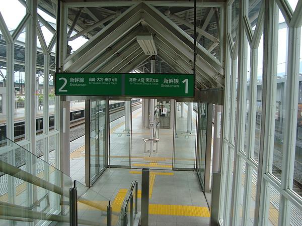要準備回東京了