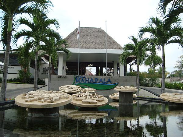 Villa Mahapala大門