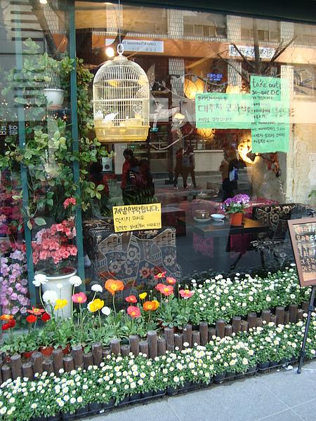 可愛的花店