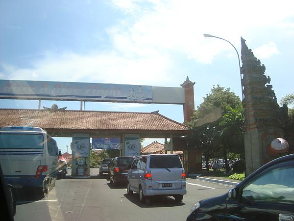 機場收費站
