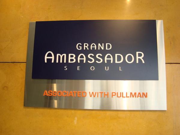 Grand Ambassador