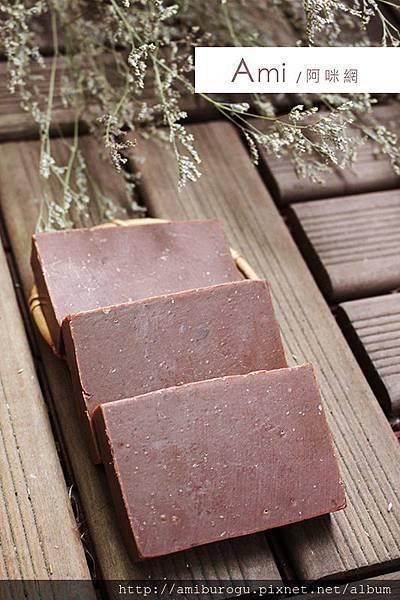 進化暖冬紅玉皂-2.jpg
