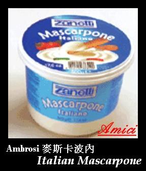Italian Mascarpone