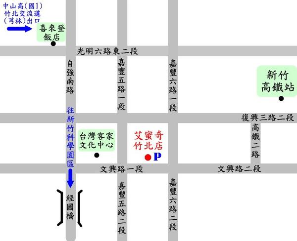 艾蜜奇竹北店地圖