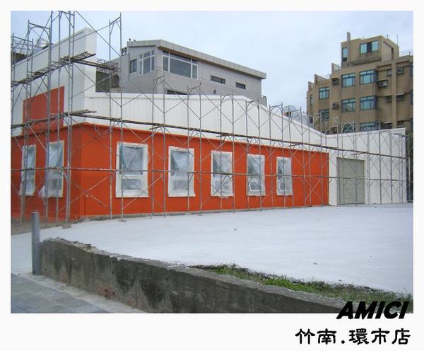 99年竹南環市店4