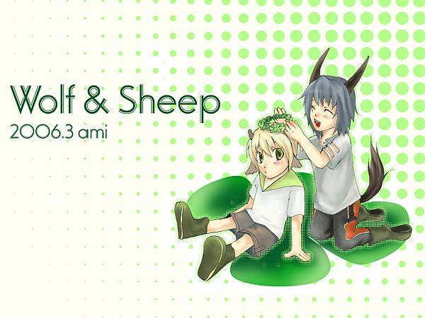 woof&sheep2