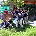 29.告別泰岡.新光--司庫小隊繼續向前行(司庫18km).JPG