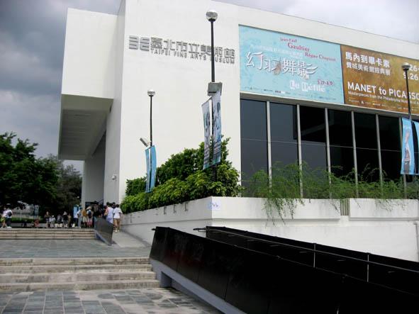 美術館-票-外觀.jpg