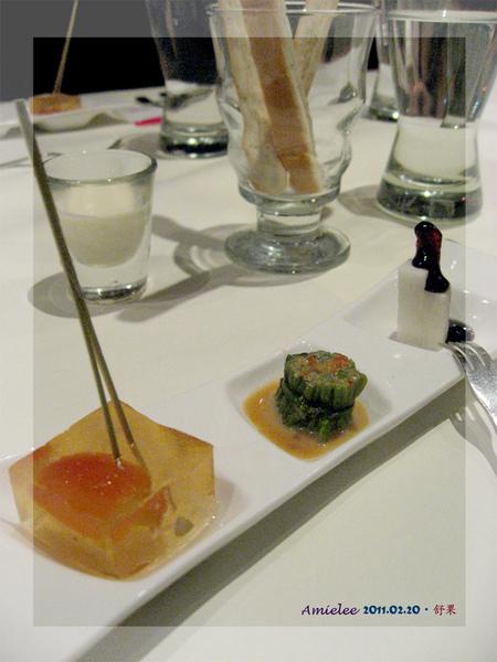 前菜-藍莓山藥+彩觀水蓮+蒟蒻番茄.jpg