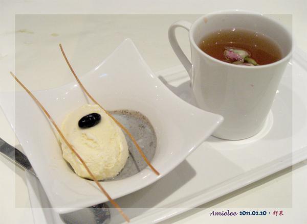 飲料甜點-玫瑰自然果茶+冰淇淋奶凍.jpg