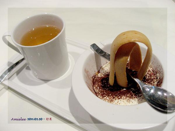 飲料甜點-洋甘菊香柚花茶+巧克力起司慕斯.jpg