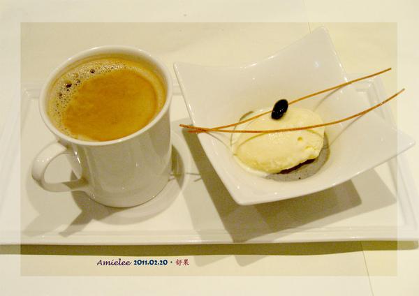 飲料甜點-熱咖啡+冰淇淋奶凍.jpg