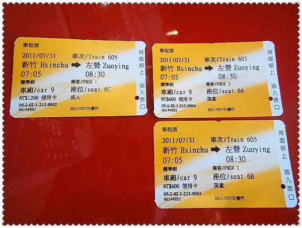 DSC03047_副本.jpg