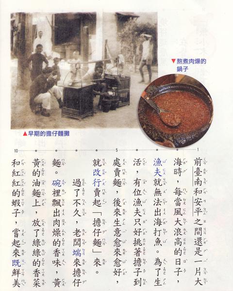 國語課本內頁2.jpg