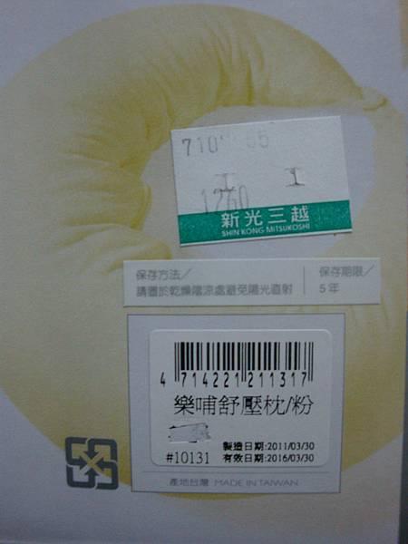DSC01470.JPG